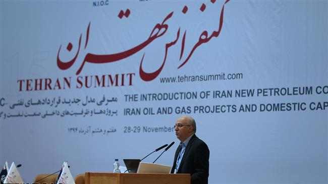 کنفرانس تهران - عصر نفت